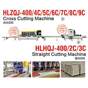 Tile line Straight and Cross cutting Machine