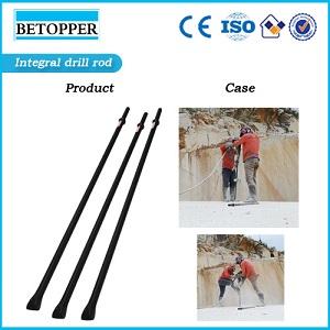 integral drill rod