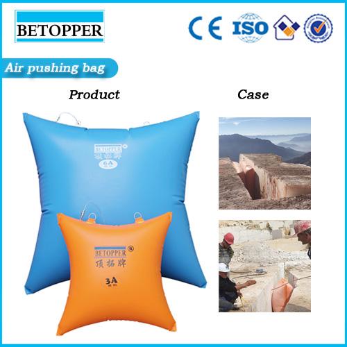 air pushing bag