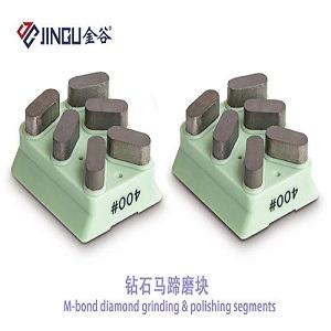 Jingu M-bond diamond grinding & polishing segments