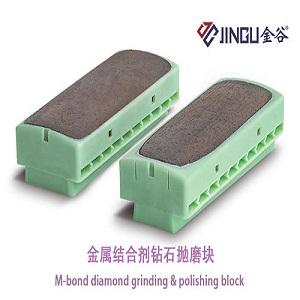 Jingu M-bond diamond grinding & polishing block