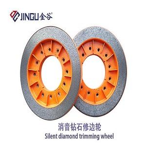 Jingu diamond trimming wheel