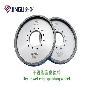 Jingu dry & wet edge grinding wheel