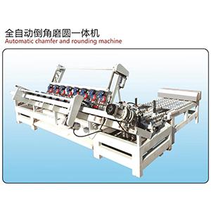 Automatic chamfering and rounding machine