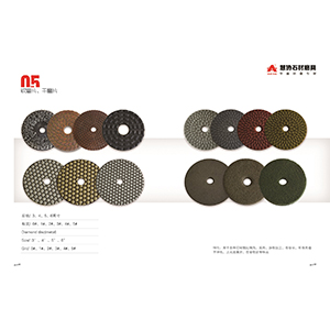 Soft grinding disc