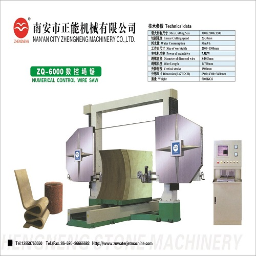 Numerical Control Wire Saw