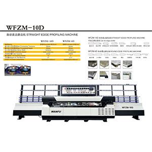 WFZM-10D STRAIGHT EDGE PROFILING MACHINE